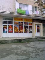 Продажа магазина в Ялте