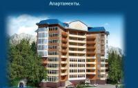 Апартаменты в Симеизе.